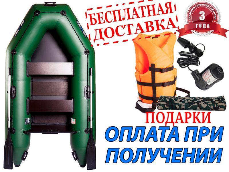 Лодка Шторм/STORM STM260-40,+ПОДАРКИ–Жилет, Эл.насос и Мягкое сидение Днепр - изображение 1
