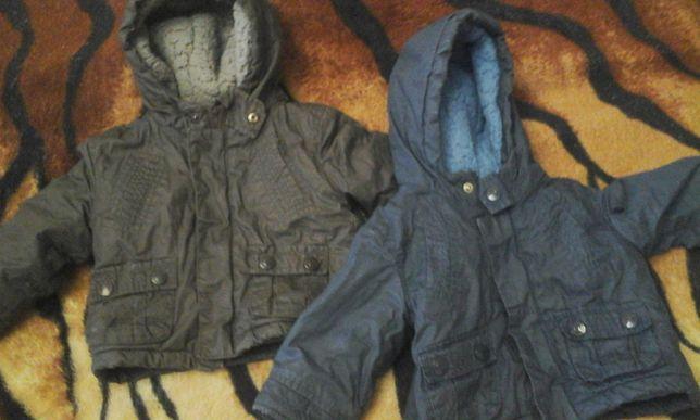 куртки для двійняток до року