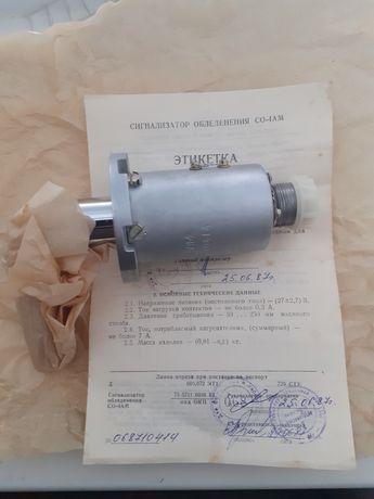 Авиационный сигнализатор обледенения СО-4АМ