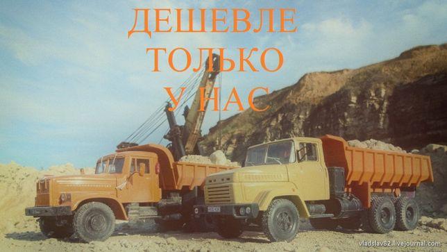 Вывоз мусора 1500 РУБЛЕЙ ; Доставка сыпучих!!!