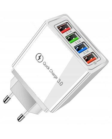 Ładowarka USB+LED