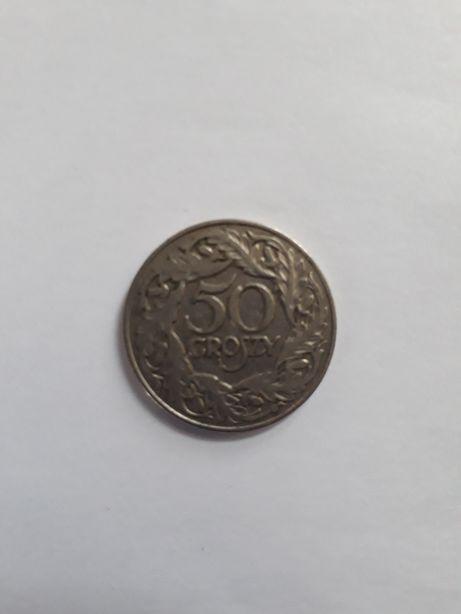 50 грошей 1923р