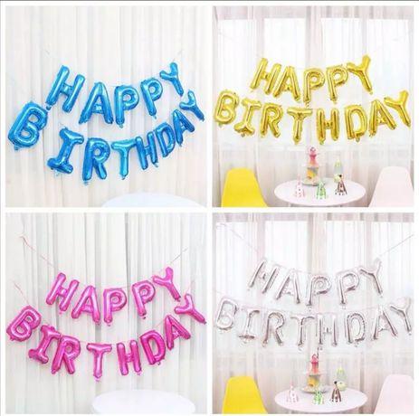Фольгированные буквы шарики Heppi Birthday с днем рождения, куклы ЛОЛ