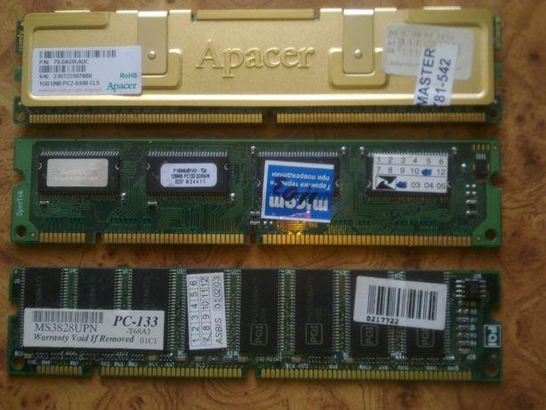 Продам оперативную память 6 планок