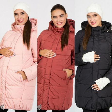 Куртка для беременных. Куртка для вагітних