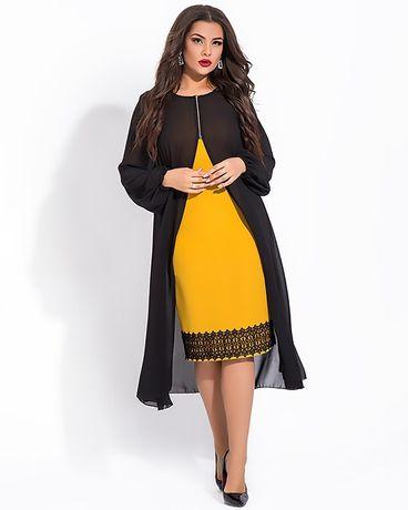 Стильне жіноче плаття з кардиганом