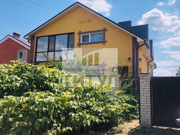 Продается дом,c. Хрящеватое, новой постройки, 230 м2, земли 14,5 соток