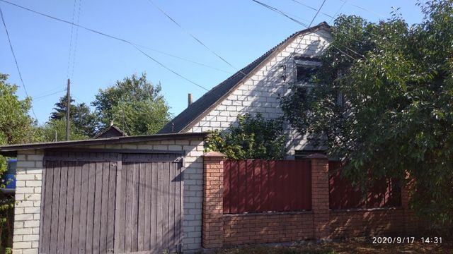 Продаю будинок 55кв.м в м. Сміла по вул. Ромейко