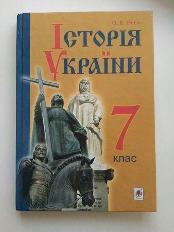 Підручник:  7-класу Історія України