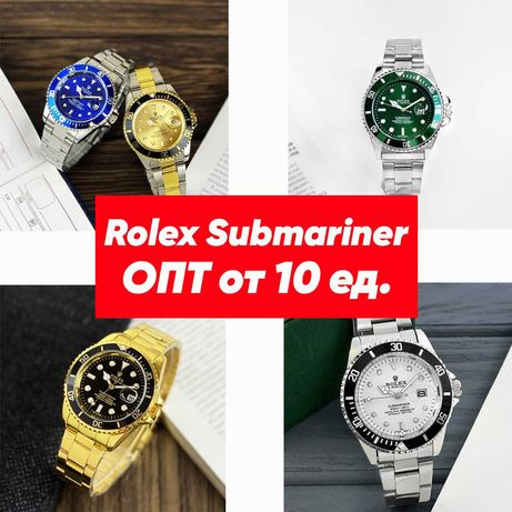 ОПТ. Наручные часы Rolex Submariner.