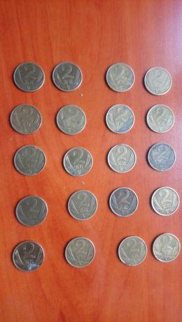 Monety 2zł z 1976,1977,1979,1980,1981,1982,1984,1985,1987,1988 20szt.