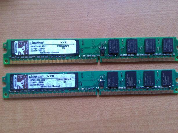 Memoria Ram DDR2 - kit 2 - 2G