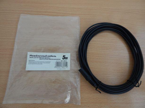 Межблочный кабель, удлинитель, jack 3,5мм