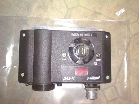 ДАХ-М-01-СО-200 Газоанализатор