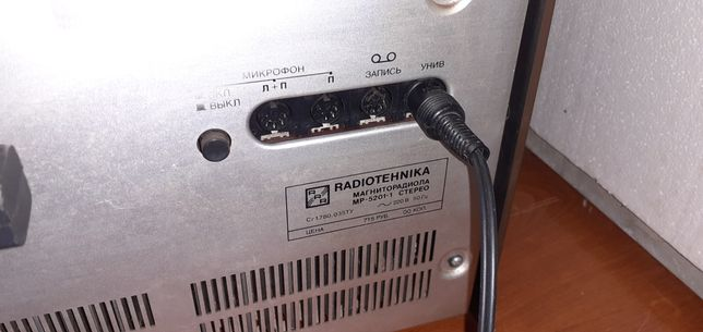 Radiotehnica Магниторадиола МР-5201 СТЕРЕО