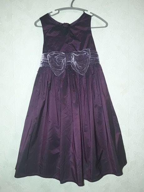 Очень красивое платье Next