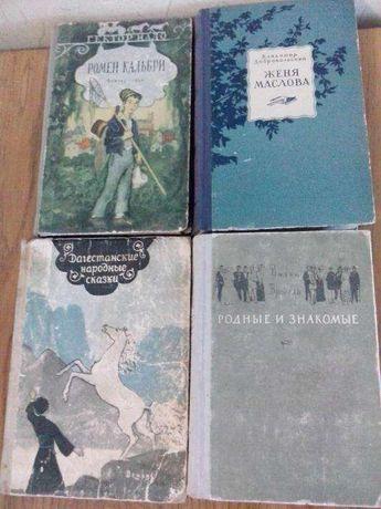 Книги 1948-1958 г.