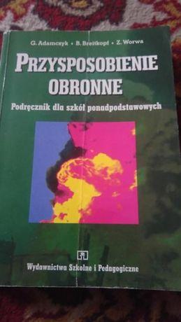 Przysposobienie Obronne-G. Adamczyk; B.Breitkopf; Z. Worwa