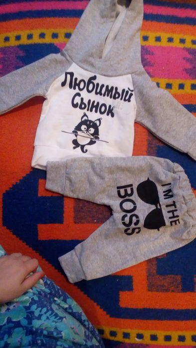 Костюмчик для стильных мальчишек Ясногорка - изображение 1
