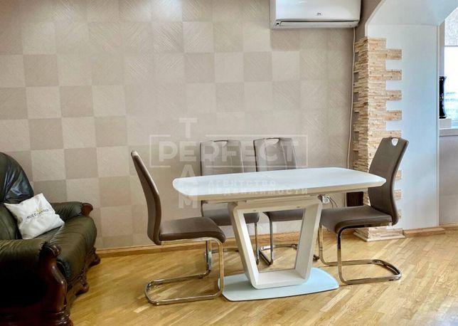 Эксклюзив  Позняки Продам 8к. квартиру ул.Драгоманова 15А