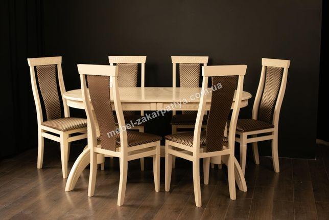 Стіл обідній. Обеденный комплект стол стулья. Стіл стільці на кухню.
