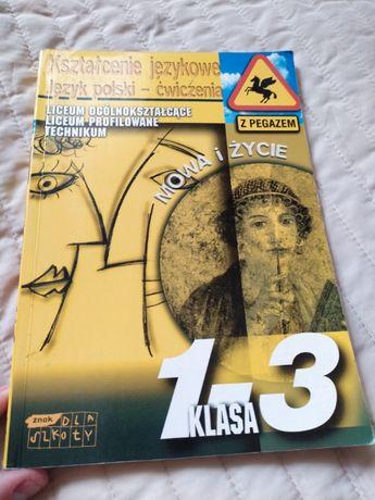 Kształcenie językowe - język polski z pegazem klasa 1-3 - mowa i życie
