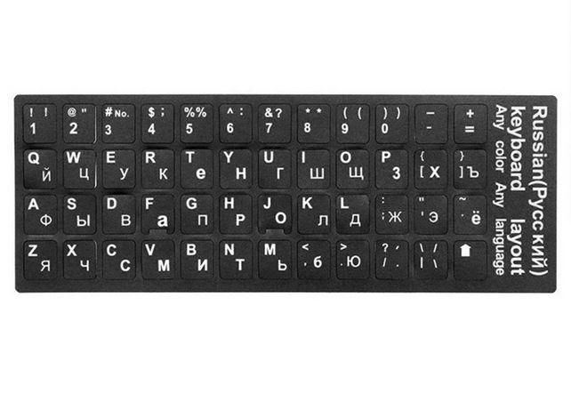 Виниловые наклейки на клавиатуру.