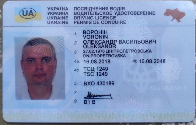 Найдены документы на Воронин Александр Васильевич
