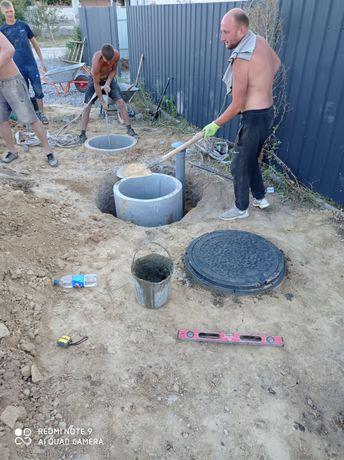 Копання каналізацій, траншей під ключ. Проведення води.
