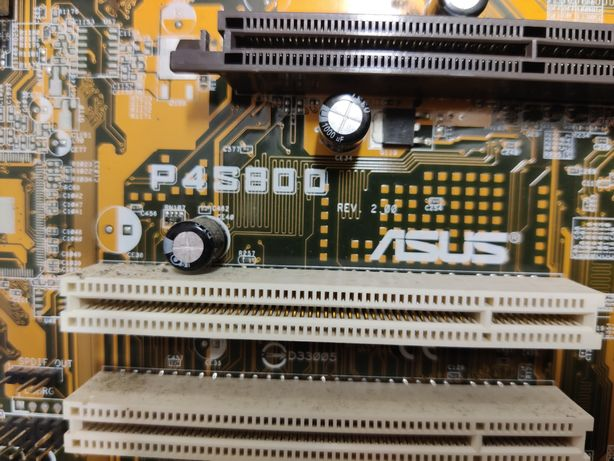 Motherboard ASUS P4S800