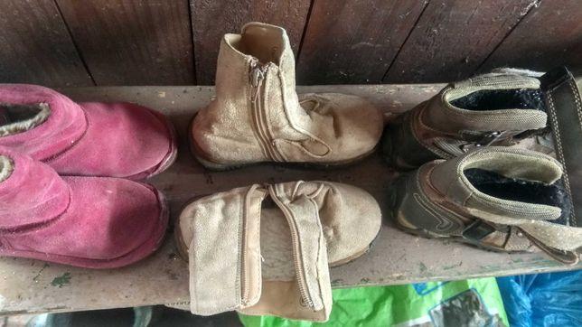 Buty zima jesień dla dziecka