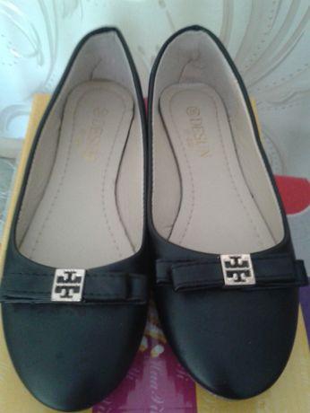 Продам жнские туфли