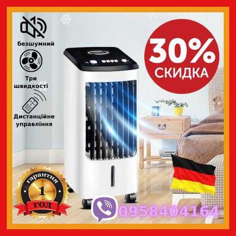 АКЦИЯ Портативний кондиционер напольный Охолоджувач повітря вентилятор