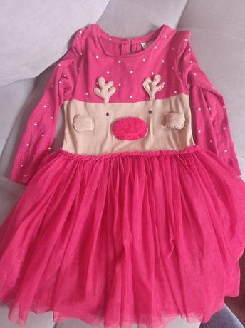 Sukienka tiulowa next