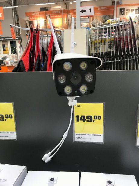 OBI Kamera IP WiFi tubowa obrotowa HDC-IU201W cena 149 zł