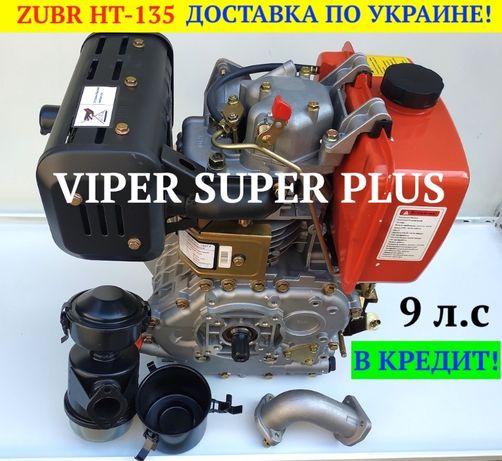 Двигатель дизельный на мотоблок, Zubr 186F (9.5 л.с. вал шлиц 25 мм)