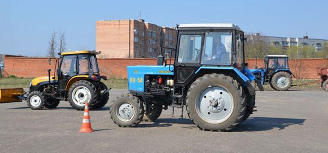 Трактор, комбайн, бульдозер курсы трактористов-машинистов