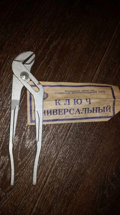 Ключ универсальный , ключ жабка СССР Николаев Жовтневый - изображение 1