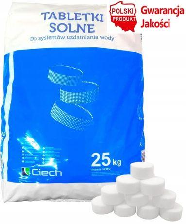 Сіль таблетована Польша ТМ Ciech (Соль таблетированная) от 230грн