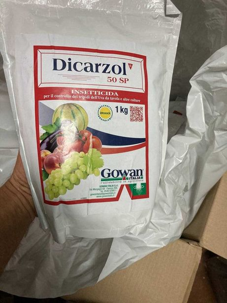 Дикарзол / Dicarzol 50 Sp