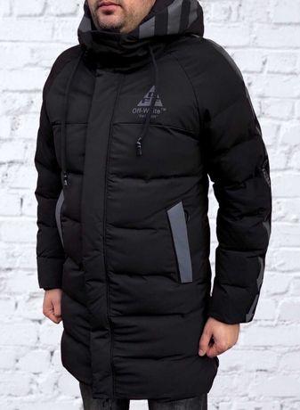 Куртка OFF WHITE зима