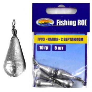 груз донный 10 гр 5 шт. в упаковке Fishing Roi