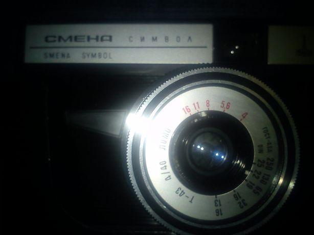 aparat CMEHA