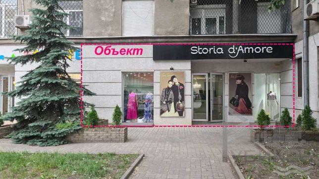 Продажа помещения на Сумской возле парка Горького