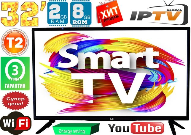 "Телевизор LG SmartTV 32"" Super Slim 2/8GB FullHD,LED, IPTV, T2"