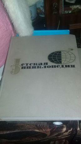 Продам два тома детской энциклопедии 1 и 7 том