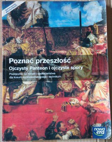 Poznać przeszłość. Ojczysty Panteon. Historia i społeczeństwo