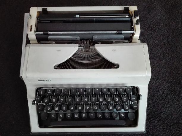 Maszyna do pisania - rosyjska czcionka