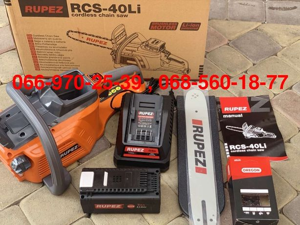 Новая аккумуляторная цепная пила RUPEZ RCS-40Li комплект на фото 4амп