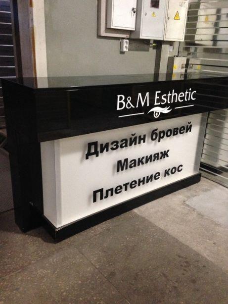 рабочий стол парикмахера+рисепшн